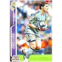 Casillas Real Madrid 182 Megacracks 2005-06