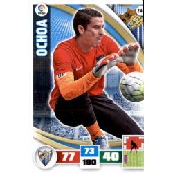 Ochoa Málaga 246 Adrenalyn XL La Liga 2015-16