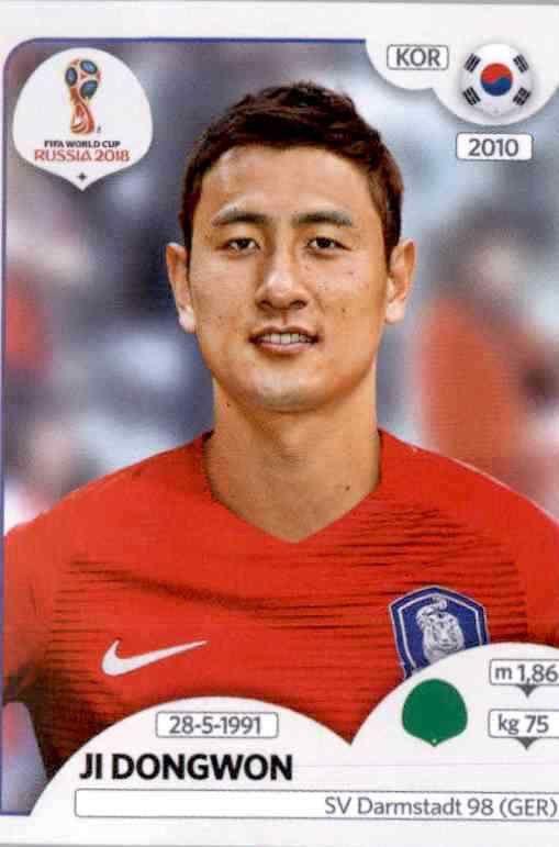 Panini WM 2018 World Cup Russia Koo Jacheol Südkorea Sticker 500