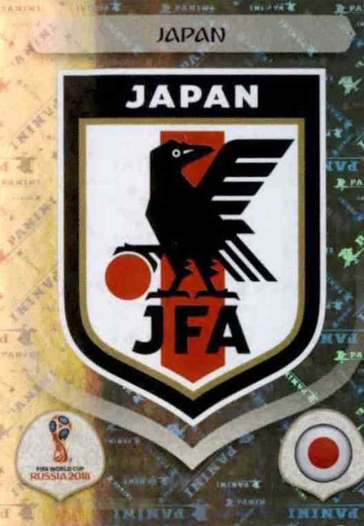 Makoto Hasebe Sticker 664 Japan Panini WM 2018 World Cup Russia
