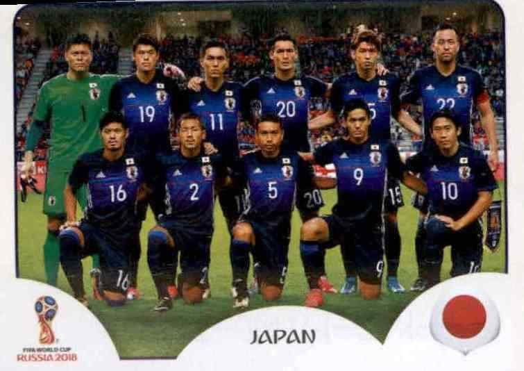 Panini WM 2018 World Cup Russia Maya Yoshida Japan Sticker 661