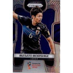 Masato Morishige Japan 120