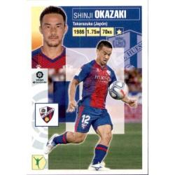 Okazaki Huesca 16 Ediciones Este 2020-21