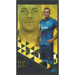 Artem Dzyuba Zenit St. Petersburg Captains 171