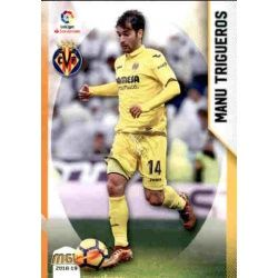 Manu Trigueros Villarreal 523