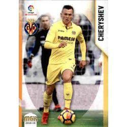 Cheryshev Villarreal 527